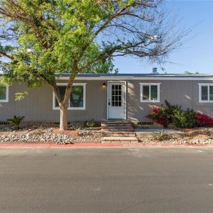 700 E. Washington St. #220 Colton, California